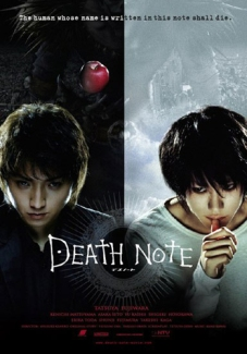 946007deathnote_movie1